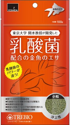 乳酸菌配合の<br>金魚のエサ