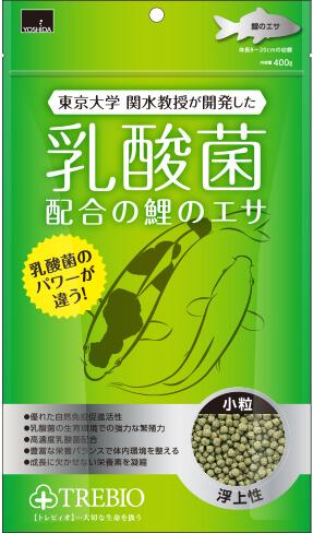 乳酸菌配合の<br>鯉のエサ
