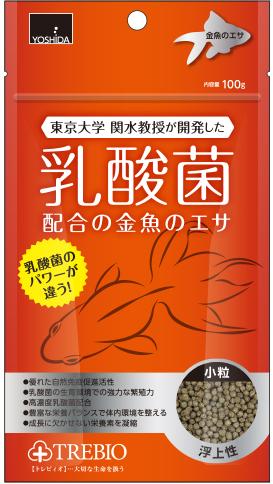 乳酸菌配合の金魚のエサ