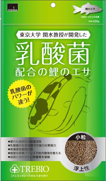 乳酸菌配合の鯉のエサ(小粒)