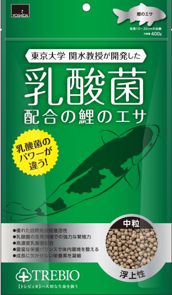 乳酸菌配合の鯉のエサ(中粒)