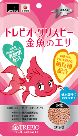トレビオ ・クリスピー金魚のエサ 50g